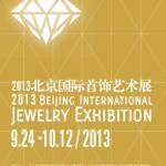 Beijing International Jewelry Exhibition Poster