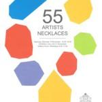 55 Artists / Necklaces - Invite